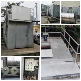 Nâng cấp trạm xử lý nước thải sinh hoạt, cột A QCVN