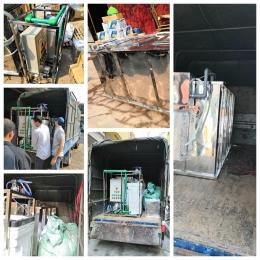 Hệ thống xử lý nước thải mini, hợp khối