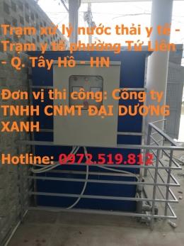 Lắp đặt hệ thống xử lý nước thải trạm y tế phường Tứ Liên - Tây Hồ - công suất 4 m3/ngày