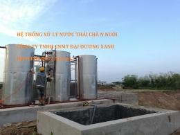 Cải tạo, nâng cấp hệ thống lọc, xử-lý-nước giếng khoan công-nghiệp